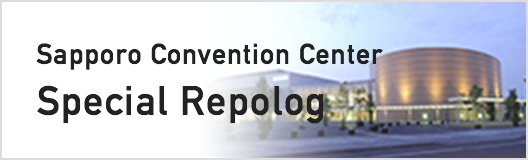Sapporo Convention Center Special Repolog