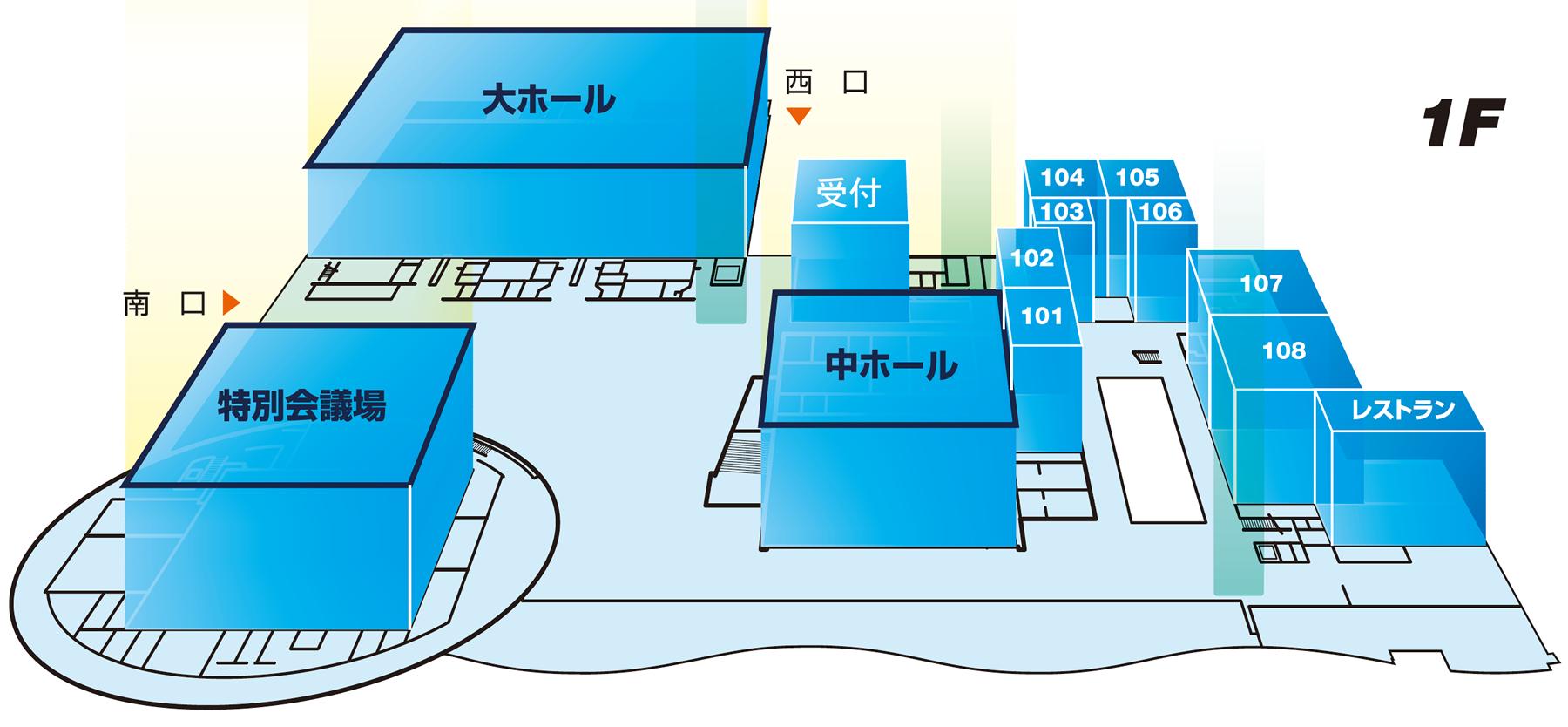 主要会場のご案内 札幌コンベンションセンター - Sapporo Convention ...